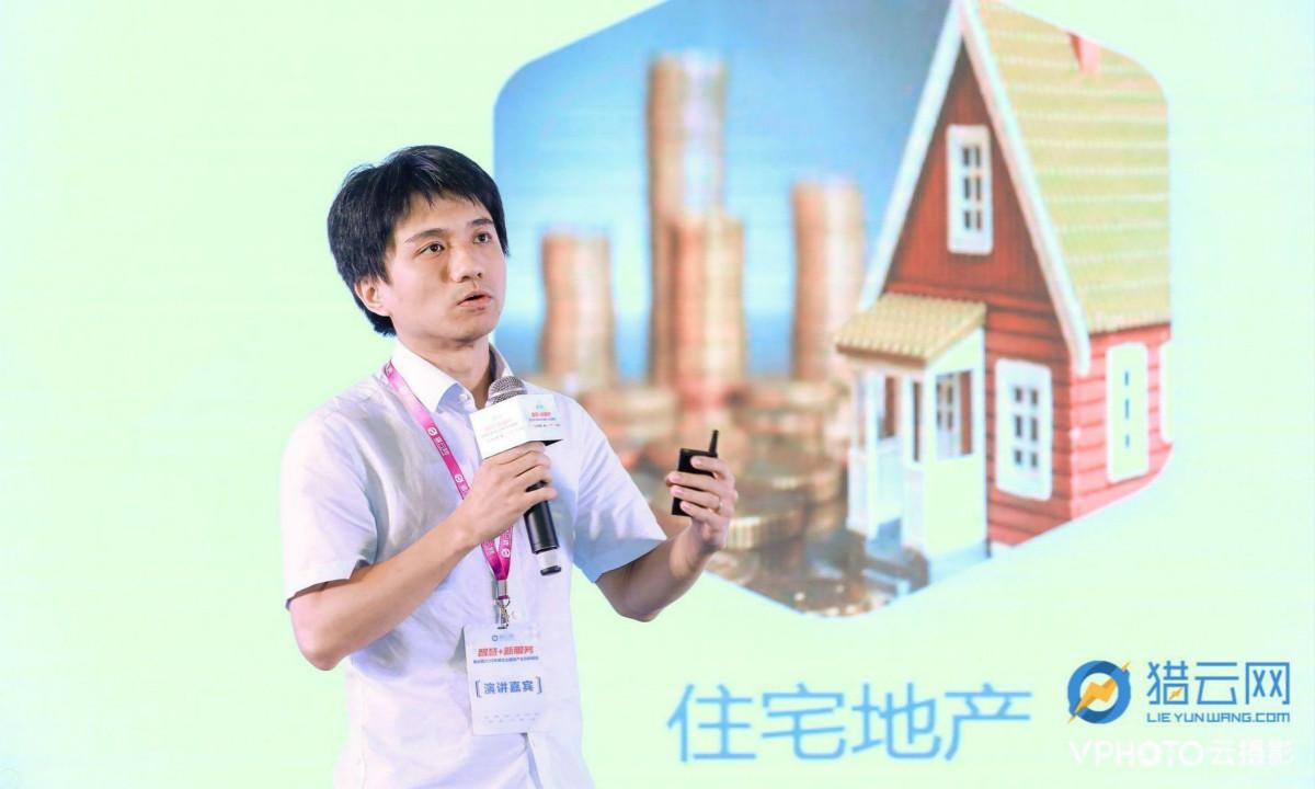 Interview with Kuang Jianfeng, co-founder of Haolei: focusing on commercial real estate and empowering the upstream and downstream of the industrial chain