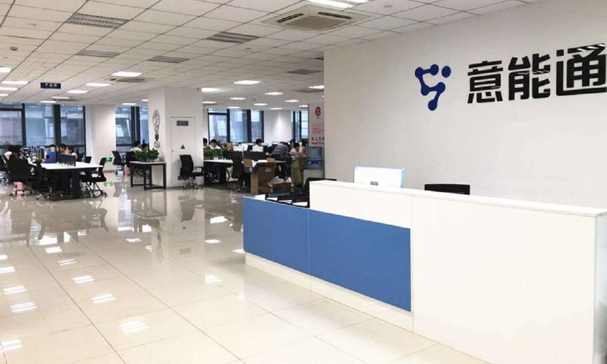 Three rounds of financing in one year, focusing on artificial intelligence telephone customer service start-up