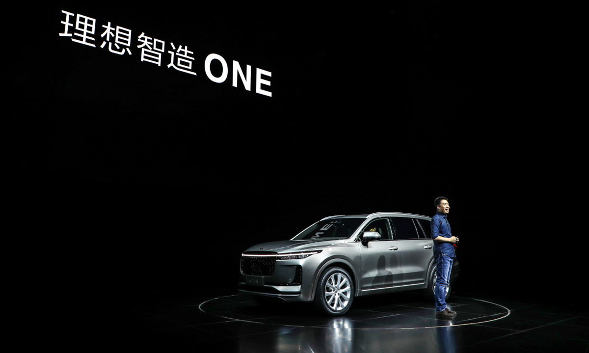 Ideal ONE officially announces a price of 328,000 yuan, which can be booked at 5,000 yuan.