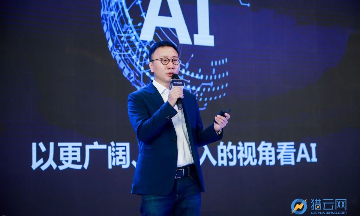 Lenovo Venture Capital Song Chunyu: AI development is still in its early stage, and deep integration with the industry will bring huge economic value.