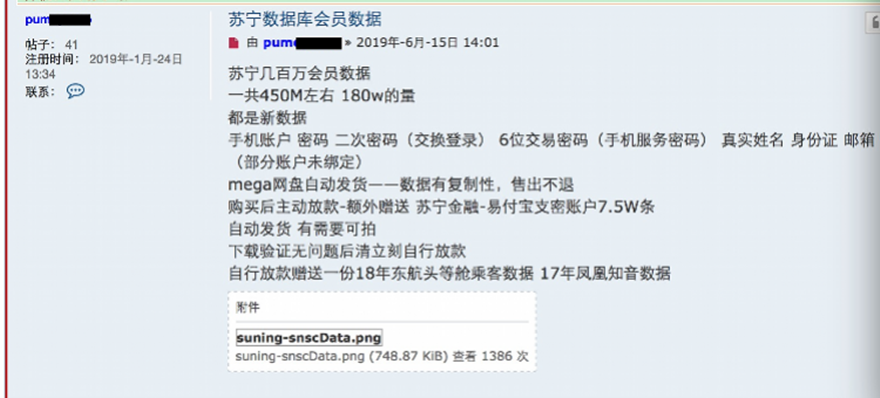 dc7bd450883a45daaef8a3f830523652_副本.png