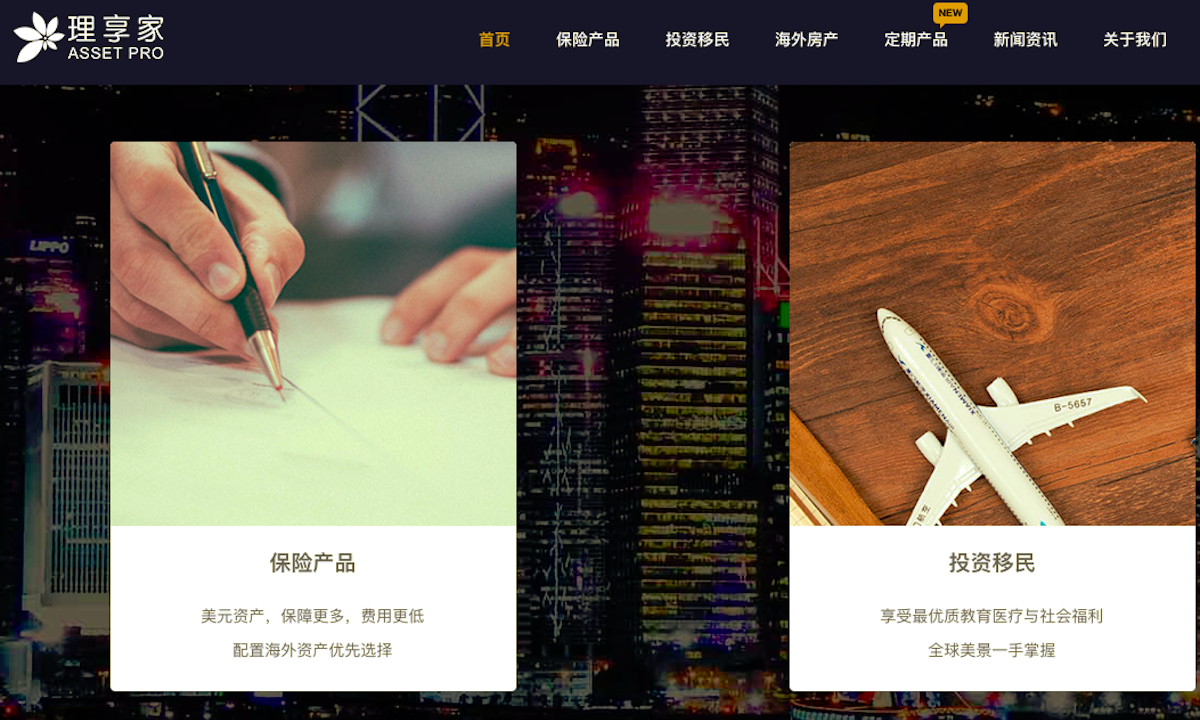 The overseas asset allocation service platform manager has completed a 35 million USD D + round of financing, and Ping An's Fund Investment