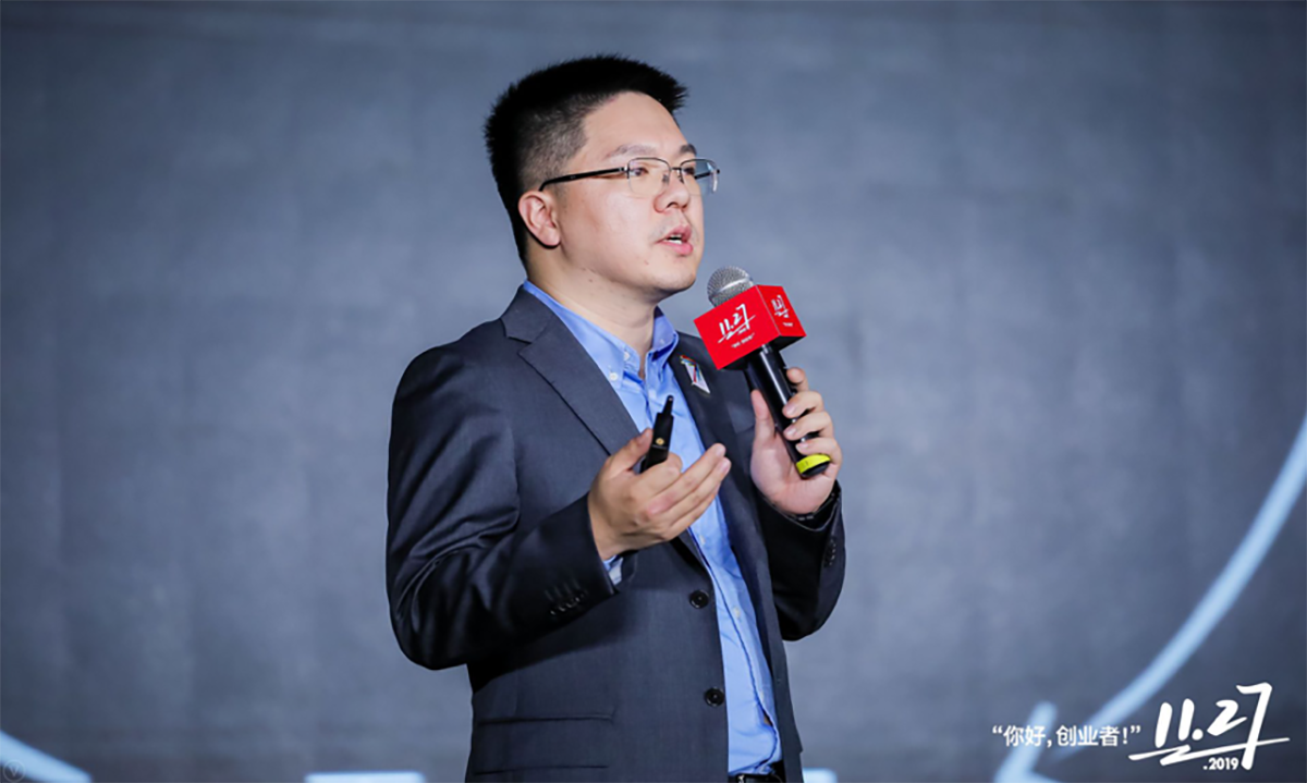 Youzan coo's disclosure of operation data in 2019: consumption change behind 38 billion transactions