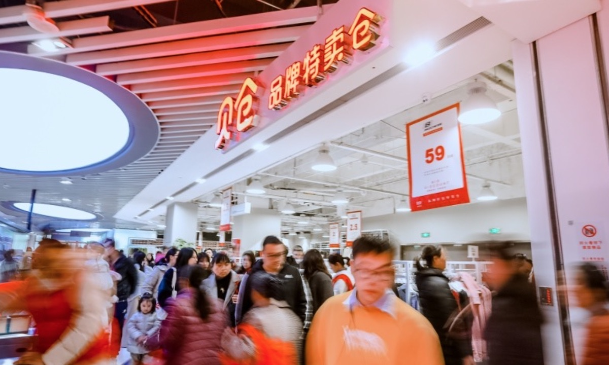 BeiCang, the first offline brand special warehouse in China, officially opened, creating a unique large-scale warehousing shopping scene
